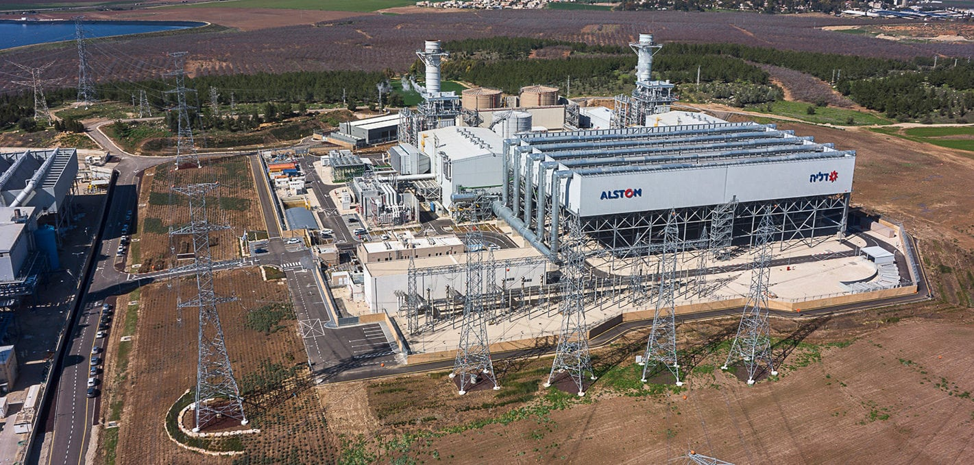 asset-gallery-dalia-power-energies-plant